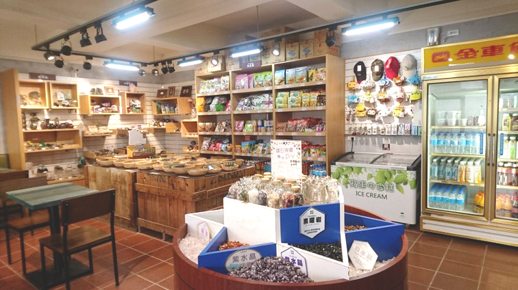 Read more about the article 小油坑店